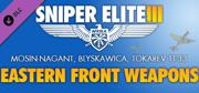 Sniper Elite III: Afrika - Eastern Front Weapons Pack Windows Front Cover