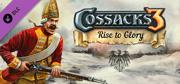 Cossacks 3: Rise to Glory Windows Front Cover