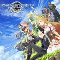Sword Art Online: Hollow Realization PlayStation 4 Front Cover
