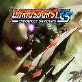 Dariusburst: Chronicle Saviours PS Vita Front Cover