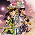 JoJo's Bizarre Adventure: Eyes of Heaven PlayStation 4 Front Cover