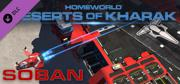 Homeworld: Deserts of Kharak - Soban Fleet Pack Macintosh Front Cover