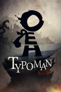 Typoman: Revised Xbox One Front Cover 2nd version