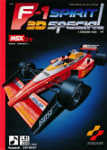 F-1 Spirit: 3D Special MSX Front Cover