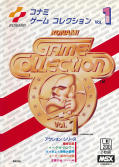 Konami Game Collection Vol. 1 MSX Front Cover