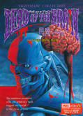 Nightmare Collection: Dead of the Brain - Shiryō no Sakebi MSX Front Cover