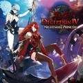 Deception IV: The Nightmare Princess PlayStation 4 Front Cover