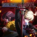 Under Night: In-Birth - Exe:Late PlayStation 3 Front Cover