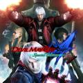 Devil May Cry 4: Special Edition PlayStation 4 Front Cover