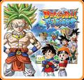 Dragon Ball: Fusions Nintendo 3DS Front Cover