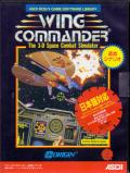Wing Commander: The Secret Missions & The Secret Missions 2 - Crusade DOS Front Cover