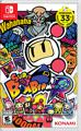Super Bomberman R Nintendo Switch Front Cover