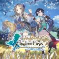 Atelier Firis: The Alchemist and the Mysterious Journey PlayStation 4 Front Cover