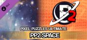 Pixel Puzzles Ultimate: PP2 Space Windows Front Cover