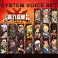 Guilty Gear Xrd: -Sign- - System Voice: Set PlayStation 3 Front Cover