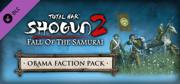 Total War: Shogun 2 - Fall of the Samurai: The Obama Faction Pack Macintosh Front Cover