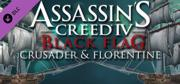 Assassin's Creed IV: Black Flag - Crusader & Florentine Windows Front Cover