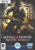 Medal of Honor: Pacific Assault Windows Front Cover