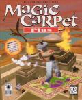 Magic Carpet Plus DOS Front Cover