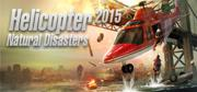 Helicopter 2015: Natural Disasters Windows Front Cover