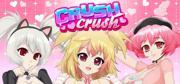 Crush Crush Linux Front Cover 1st version