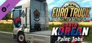 Euro Truck Simulator 2: South Korean Paint Jobs Linux Front Cover