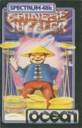Chinese Juggler ZX Spectrum Front Cover