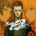 Steins;Gate 0 PlayStation 4 Front Cover