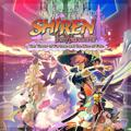 Shiren the Wanderer: The Tower of Fortune and the Dice of Fate PS Vita Front Cover