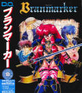 Branmarker PC-98 Front Cover