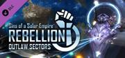 Sins of a Solar Empire: Rebellion - Outlaw Sectors Windows Front Cover