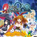 MeiQ: Labyrinth of Death PS Vita Front Cover