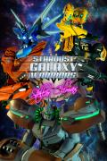 Stardust Galaxy Warriors: Stellar Climax Xbox One Front Cover 2nd version