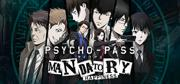 Psycho-Pass: Mandatory Happiness Windows Front Cover