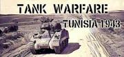 Tank Warfare: Tunisia 1943 Windows Front Cover