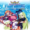 Arcana Heart 3: Love Max!!!!! PS Vita Front Cover