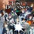 Lost Dimension PlayStation 3 Front Cover