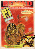 Psi Warrior Commodore 64 Front Cover
