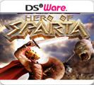 Hero of Sparta Nintendo DSi Front Cover
