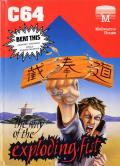 Kung-Fu: The Way of the Exploding Fist Commodore 64 Front Cover