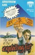 Kung-Fu: The Way of the Exploding Fist ZX Spectrum Front Cover