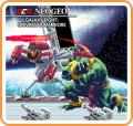 Galaxy Fight: Universal Warriors Nintendo Switch Front Cover