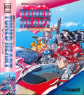Tuned Heart PC-98 Front Cover