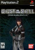 Ghost in the Shell: Stand Alone Complex PlayStation 2 Front Cover