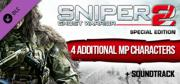 Sniper: Ghost Warrior 2 - Digital Extras Windows Front Cover