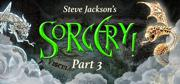 Steve Jackson's Sorcery!: Part 3 Macintosh Front Cover