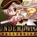 Gundemonium Collection PlayStation 3 Front Cover