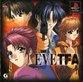 EVE: The Fatal Attraction (Genteiban) PlayStation Manual Front