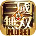 Dynasty Warriors: Unleashed iPad Front Cover