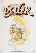 Dalk PC-98 Front Cover